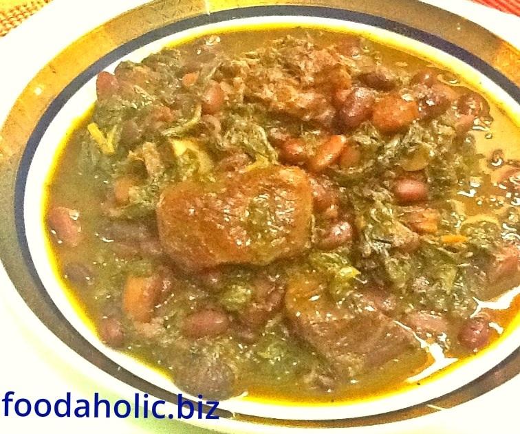 Ghormeh Sabzi – Persian Stew