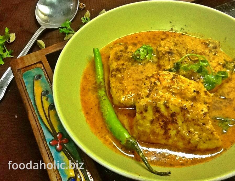 Machli Ka Salan, Fish Curry