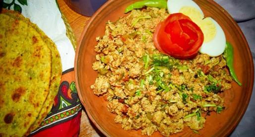 Spicy Chicken Bharta Recipe