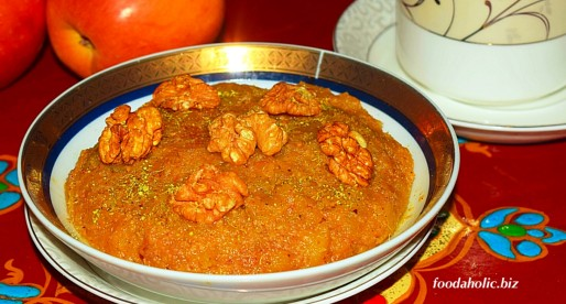 Apple Walnut Halwa