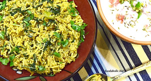 Palak Pulao, Spinach Rice Recipe