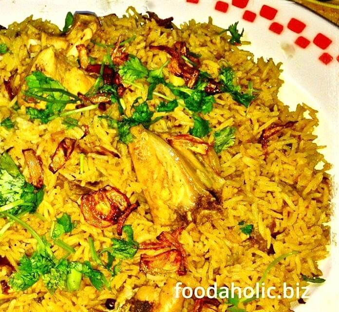 One Pot Chicken Pulao
