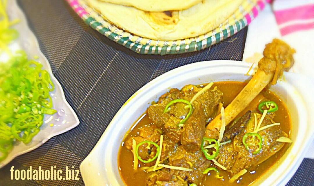 Chinioti Kunna Gosht, Braised Lamb Curry